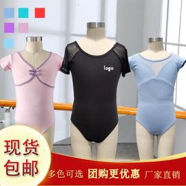 儿童舞蹈服女孩练功服短袖夏季芭蕾舞跳舞衣幼儿六一儿童演出服装图片