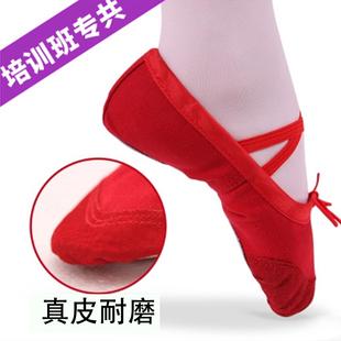 幼儿童舞蹈鞋女软底秋春夏瑜伽练功鞋体操芭蕾舞鞋猫爪鞋跳舞鞋成