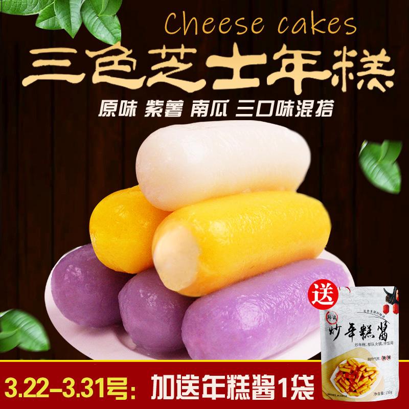 送年糕酱包 韩式芝士年糕套餐 拉丝?#34892;?#24180;糕条 韩国火锅芝心年糕