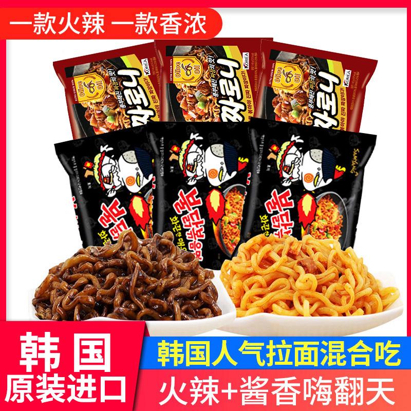 韩国进口方便面三养超辣火鸡面组合