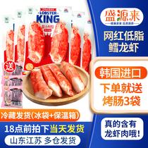 袋包邮20克180韩国进口客美无法呼吸蟹柳即食手撕蟹足蟹肉棒