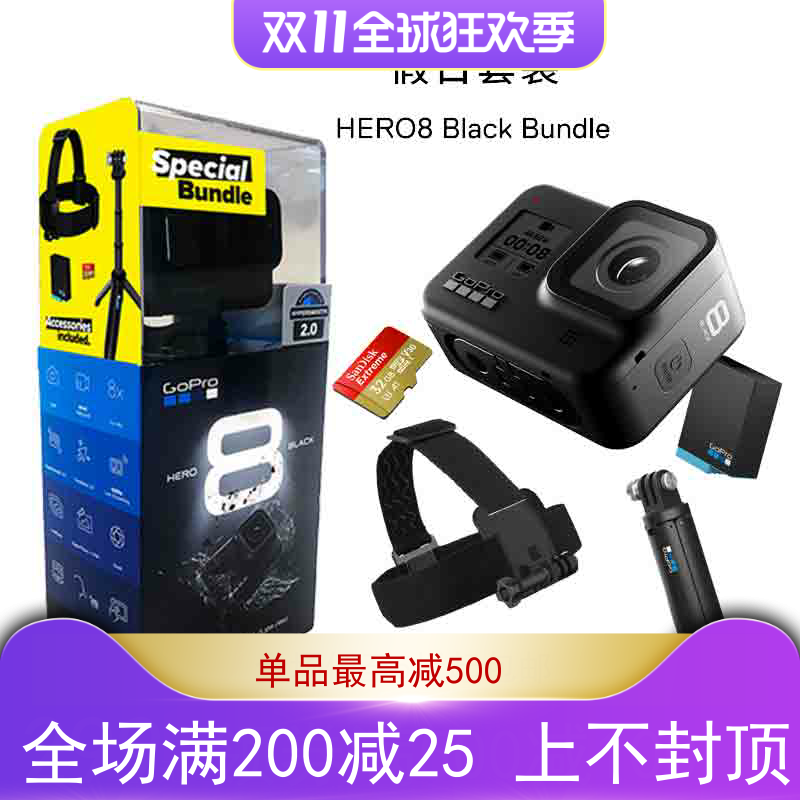 gopro hero8 black运动相机摄像机