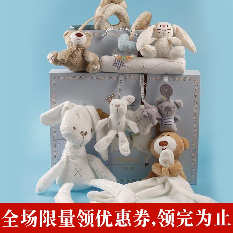 纯棉新生儿毛绒玩具套装礼盒男女宝宝周岁满月礼盒新生儿玩具礼盒