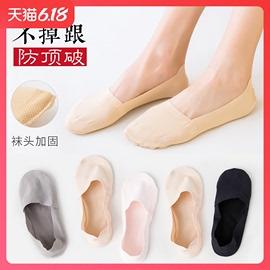 船袜女浅口隐形黑色棉袜底韩国可爱春夏季薄款硅胶防滑袜子女短袜图片