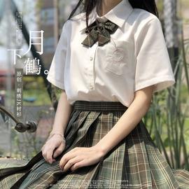 【神仙club】原创JK 月下鹤 精致棉刺绣短袖衬衫【7天内发货】