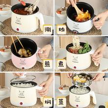 煮泡面神器蒸蛋器学生锅宿舍煮粥单人小火锅家用厨房小电器早餐机