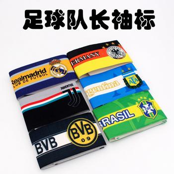 足球迷用品ac米兰尤文图斯国安袖标