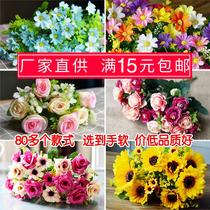 和家蝴蝶蘭仿真花套裝花藝絹花假花盆栽客廳裝飾結婚禮物凈化空氣
