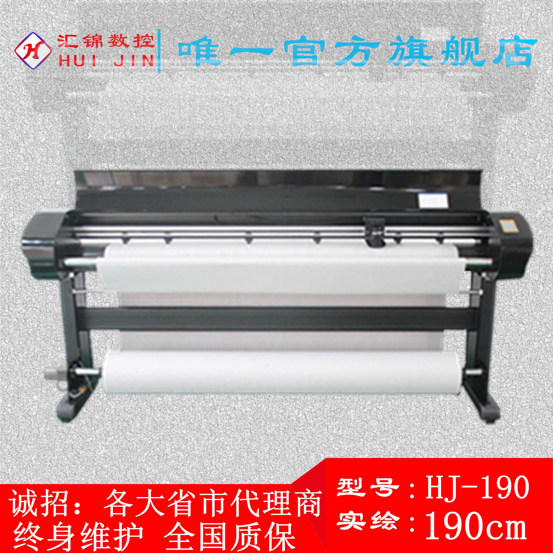 Мастер одежды старый бренд Huijin двойной спрей плоттер 2 сопловый струйный плоттер 190 режущий станок пшеничный рамочный принтер