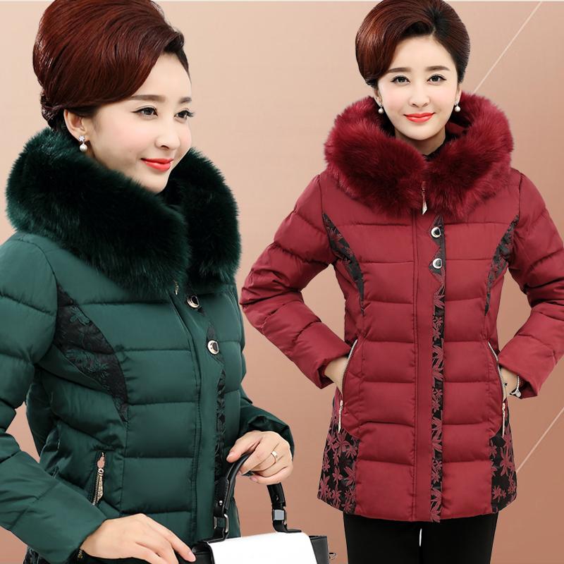 中老年装秋冬装棉袄加肥加大妈妈装外套中长棉衣中年女装保暖棉服