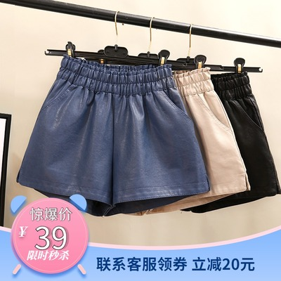 Pu leather shorts women's autumn and winter 2021 new large size loose wide-legged thin outer wear boots pants leather pants trend