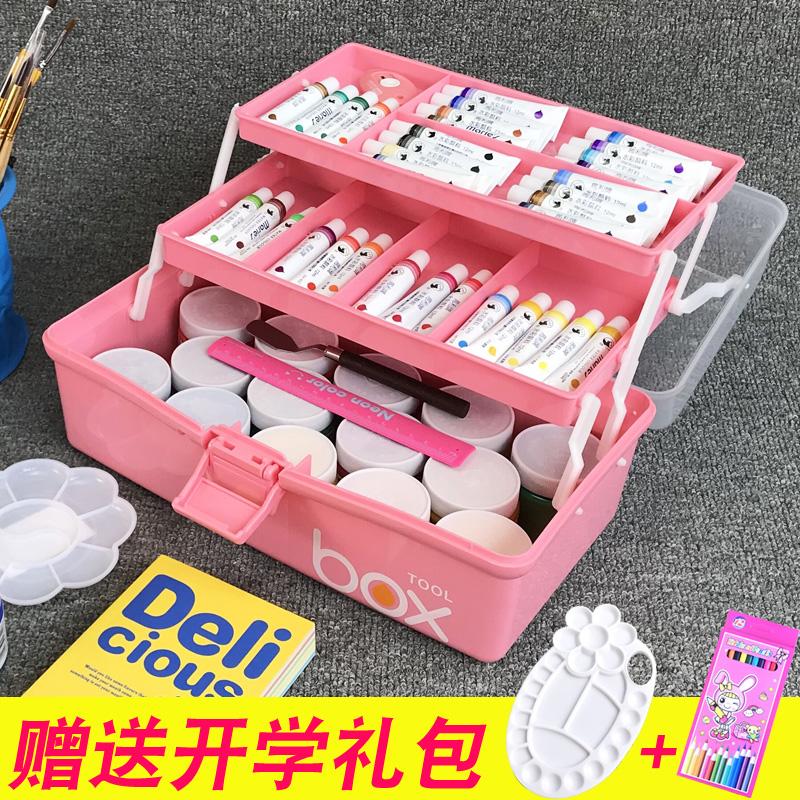 手提式画画美术用工具箱大号多层塑料收纳箱小学生水粉油画绘画箱