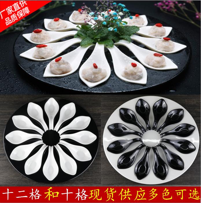 密胺餐具虾滑盘火锅丸子火锅配菜盘