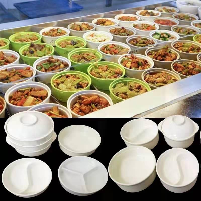 密胺餐具打菜碟浏阳蒸菜碗圆碗碗烤肉盘寿司盘竹筒饭餐具中式快餐