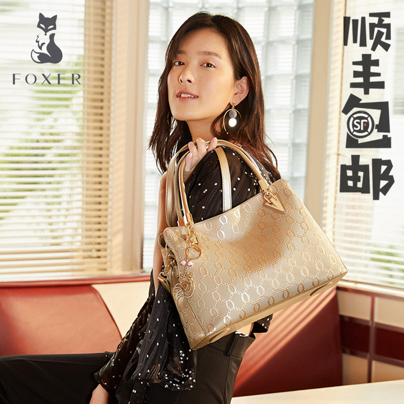 Golden Fox 2020 new brand middle-aged womens bag mother bag genuine leather brand bag big bag portable messenger bag