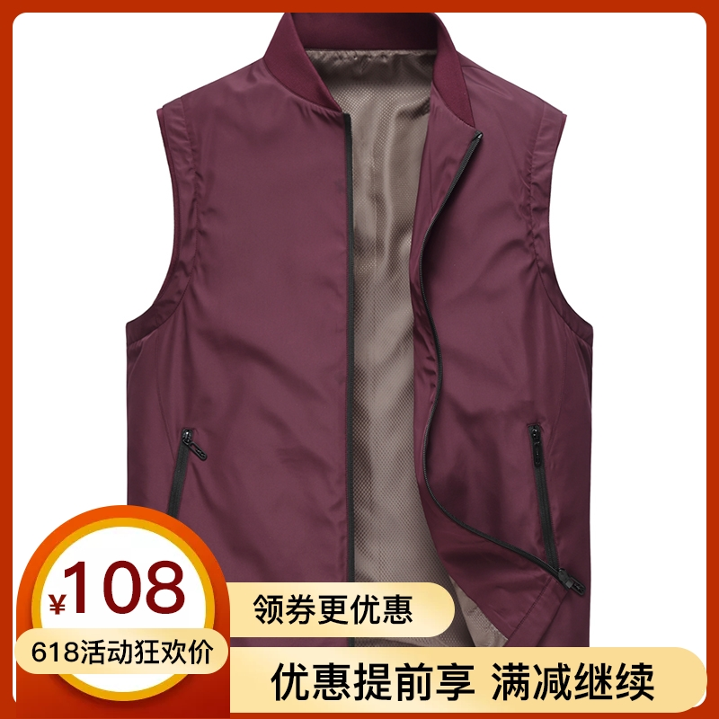 Autumn 2020 mens Vest middle aged and old mens Jacket Vest mens baseball collar cantilevered sleeveless loose thin jacket