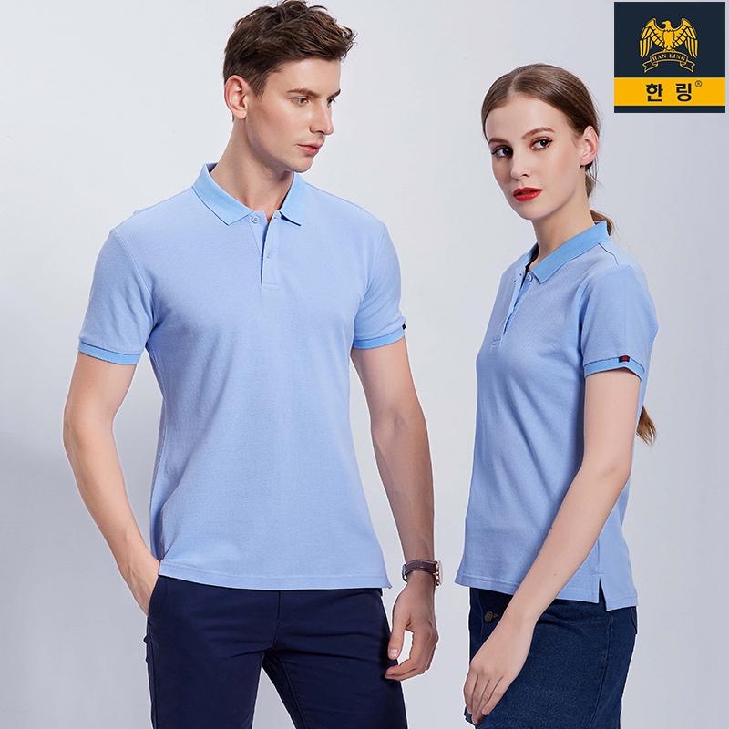 Polo Shirt Custom T-Shirt logo enterprise DIY clothing culture advertising shirt work clothes custom short sleeve work clothes