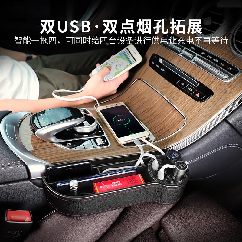汽车用品座椅收纳盒置物盒车载夹缝储物盒多功能带USB接口点烟孔