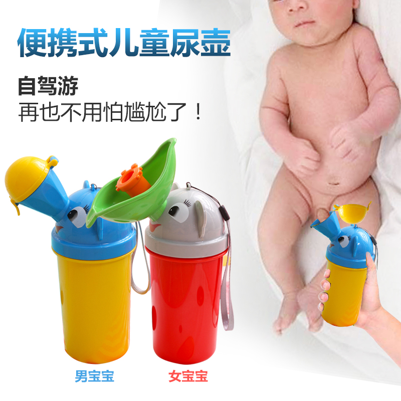尿��和�����小便器��d便�y式尿盆小便斗男女小孩夜�芈眯薪幽蚱�