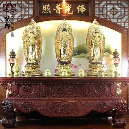 梵桦佛教用品纯铜鎏金工艺西方三圣佛神像供奉佛堂家居饰品摆件