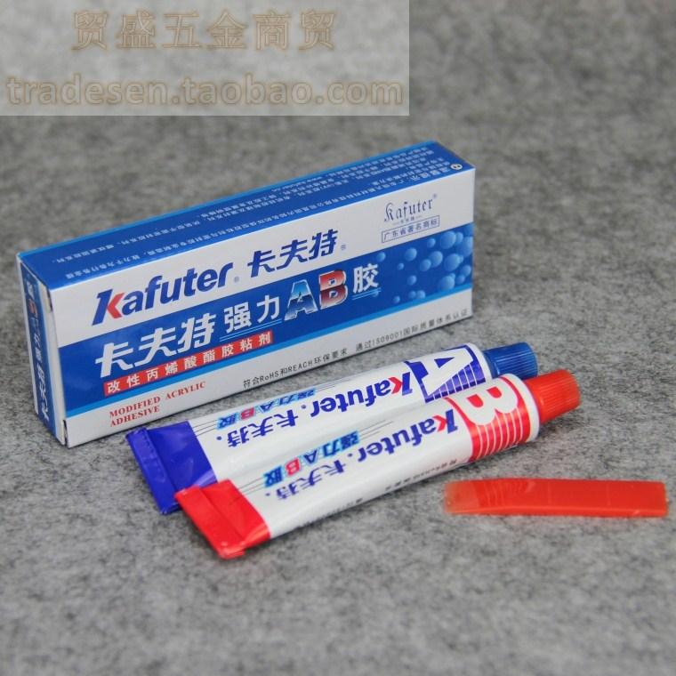 Kafuter карта муж специальный мощный AB клей / зеленый и красный клей / быстросохнущий AB клей / изменение секс пропионат огненный цвет кислота эфир клей вязкость