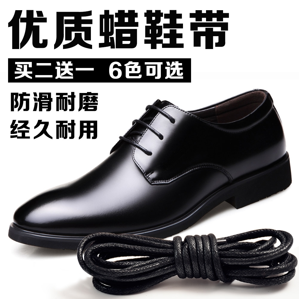 Leather shoes and laces waxed fine mens formal business womens round CASUAL BOOTS short black universal Brown string strap