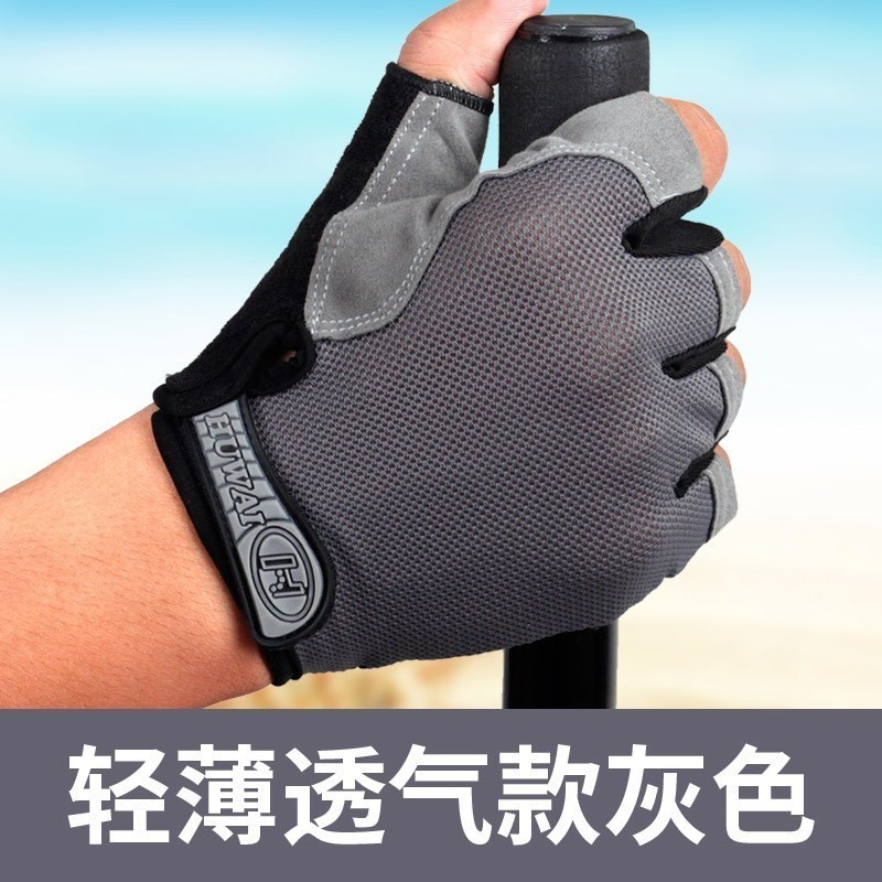 208 gymnasium mountaineering playing badminton womens sports gloves Half Finger summer lightweight breathable thin anti slip riding
