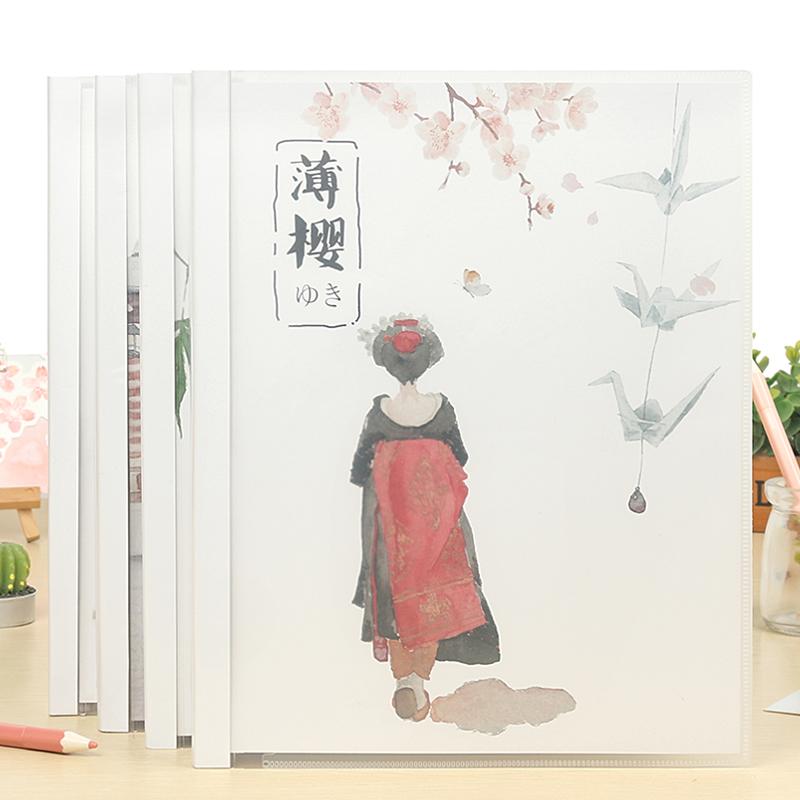 本木/香港活页本 创意唯美可拆卸笔记本文具记事本日记本子26孔B5