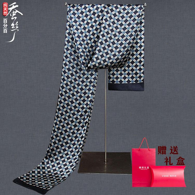 杭州丝绸正品男士缎面双层真丝丝巾商务英伦风桑蚕丝保暖男士围巾
