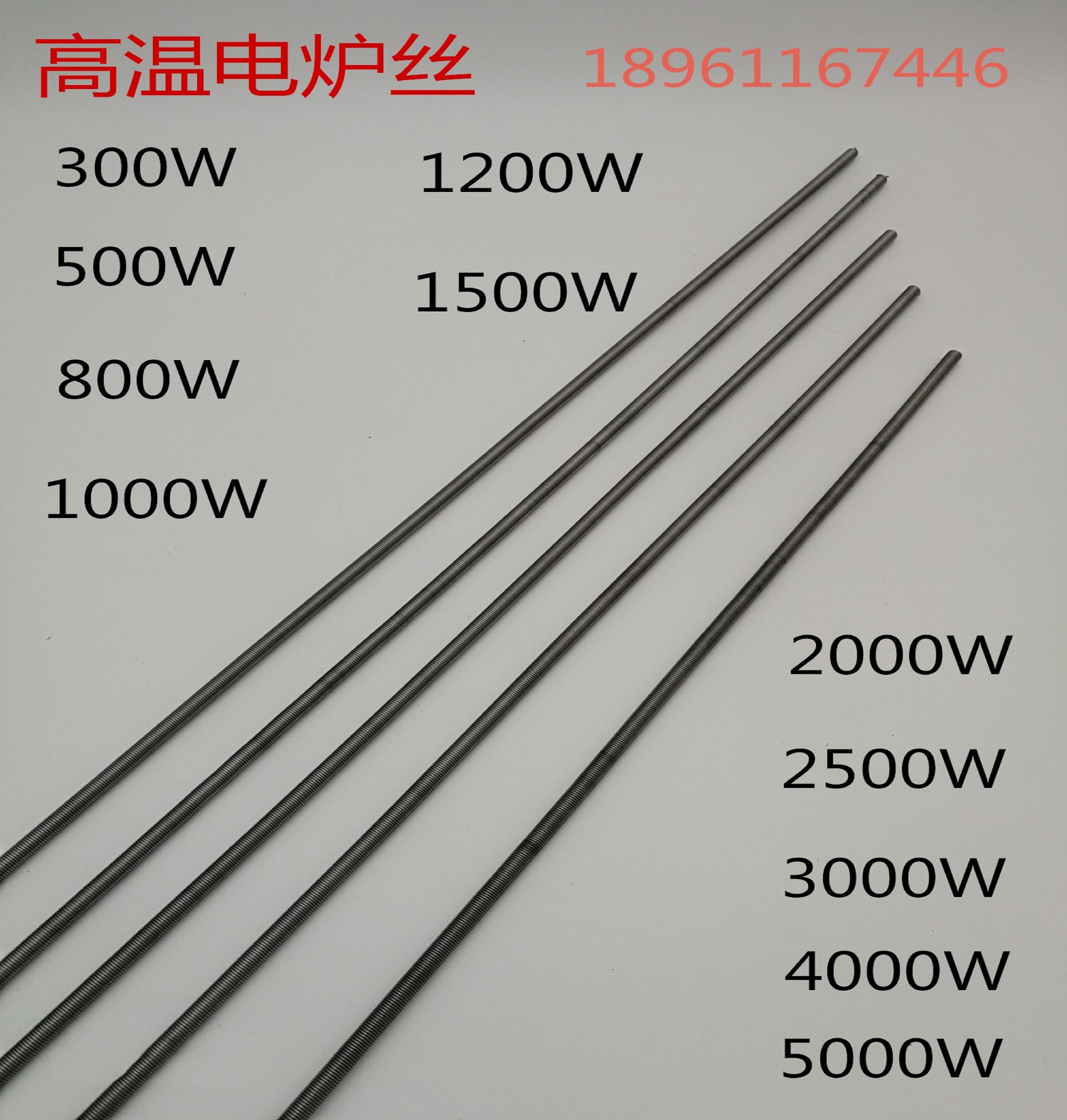Высокая Теплый электрический провод 500/800/1000/1500/2000/3000 / теплопроводный провод проволоки электрический нагревательный провод