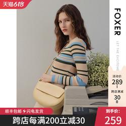 金狐狸斜挎包2021新款潮时尚今年流行包包高级感大容量软皮单肩包