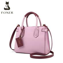 Golden Fox Bag Girl Bag 2019 New Cowhide Bag Carrie Bag Large Capacity Fashion Single Shoulder Slant Bag