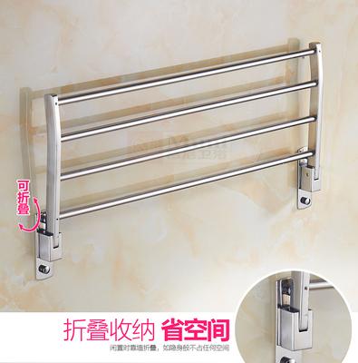 304不锈钢折叠免打孔浴巾架毛巾架浴室挂件卫生间单层卫浴置物架