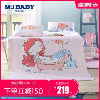 梦洁宝贝儿童冰丝可折叠夏季凉席