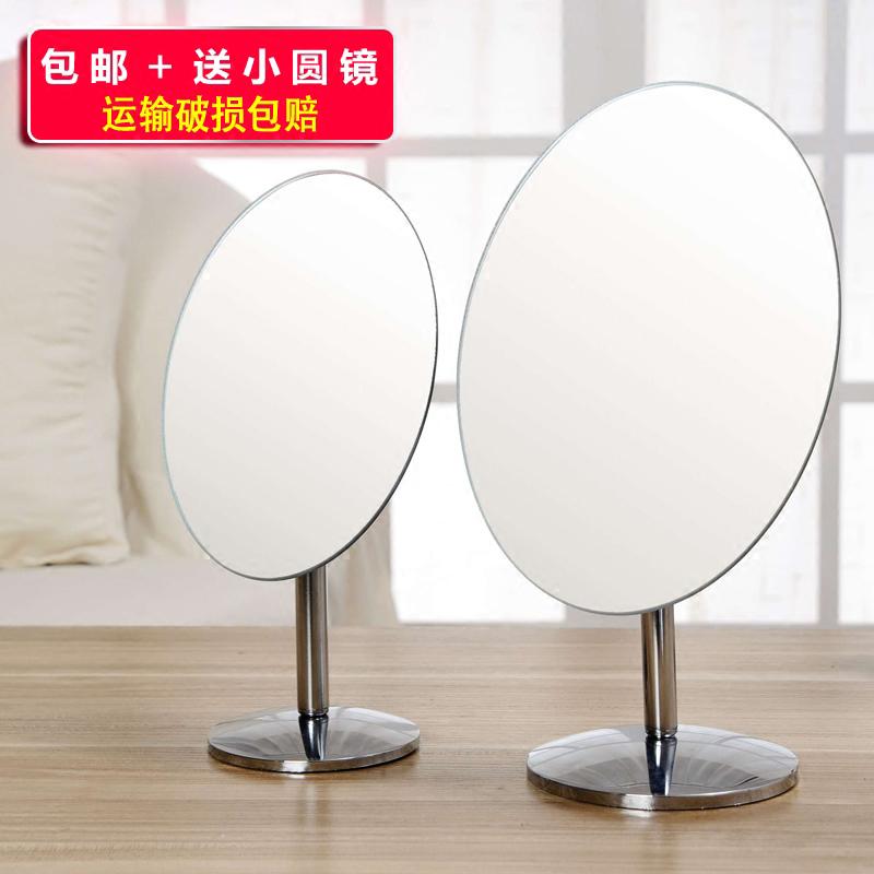 高清化妆镜台式公主桌面梳妆镜8寸大号镜宿舍镜子折叠便携美容镜