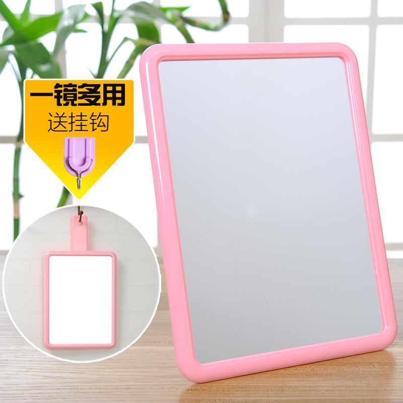 大號方形台式化妝鏡多功能摺疊鏡子學生寢室鏡可掛壁鏡隨身便攜鏡
