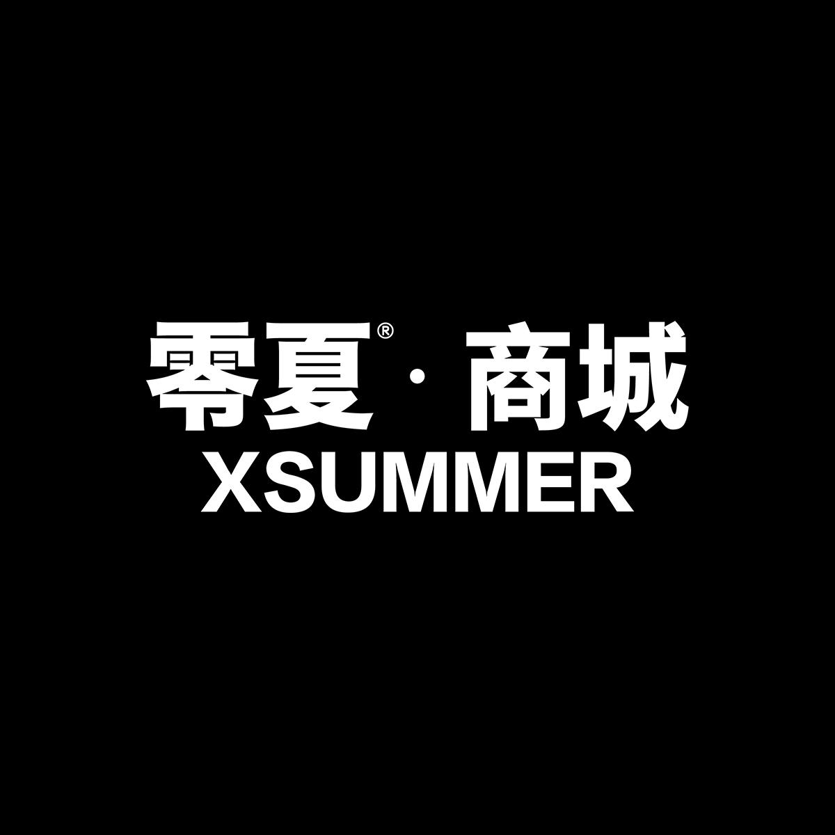 【 нулю лето 】 разница ссылка недоступен купон