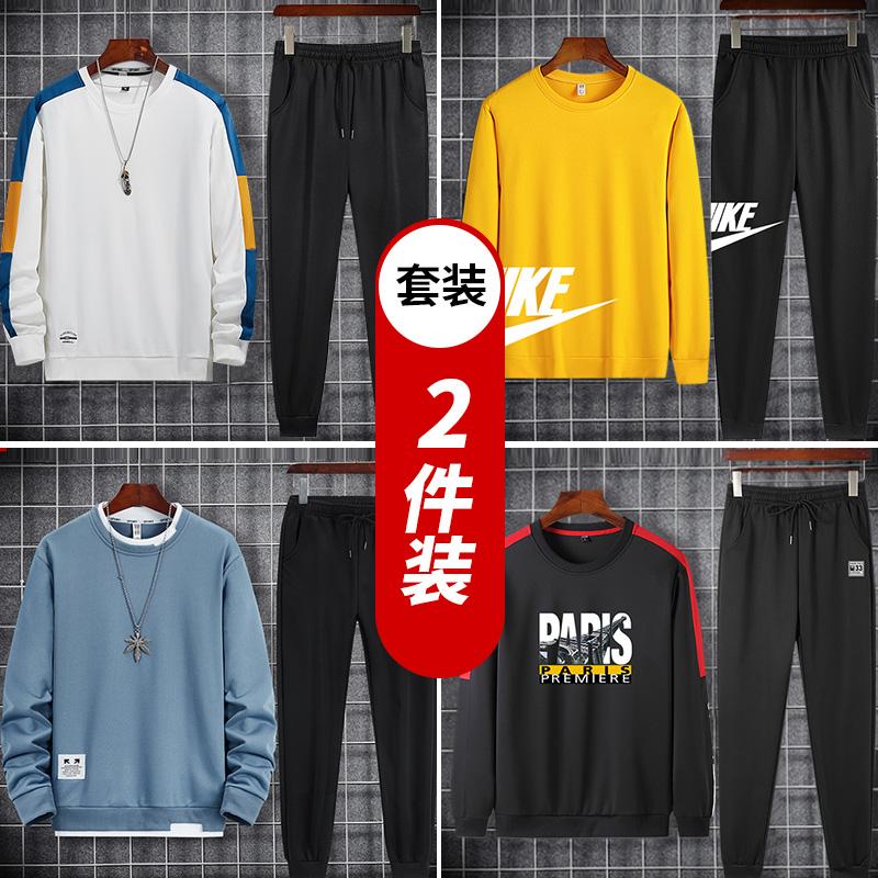 男士长袖t恤秋季2020新款潮流运动套装男装两件套休闲秋装上衣服T
