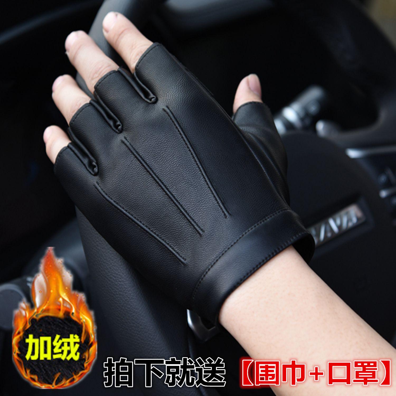 Мужские перчатки без пальцев Артикул 570708158264