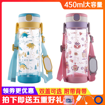 Liqier Children's Straw Cup Baby Water Cup With Scale Baby Learning Cup 450ml Large Capacity Direct Drinking Cup