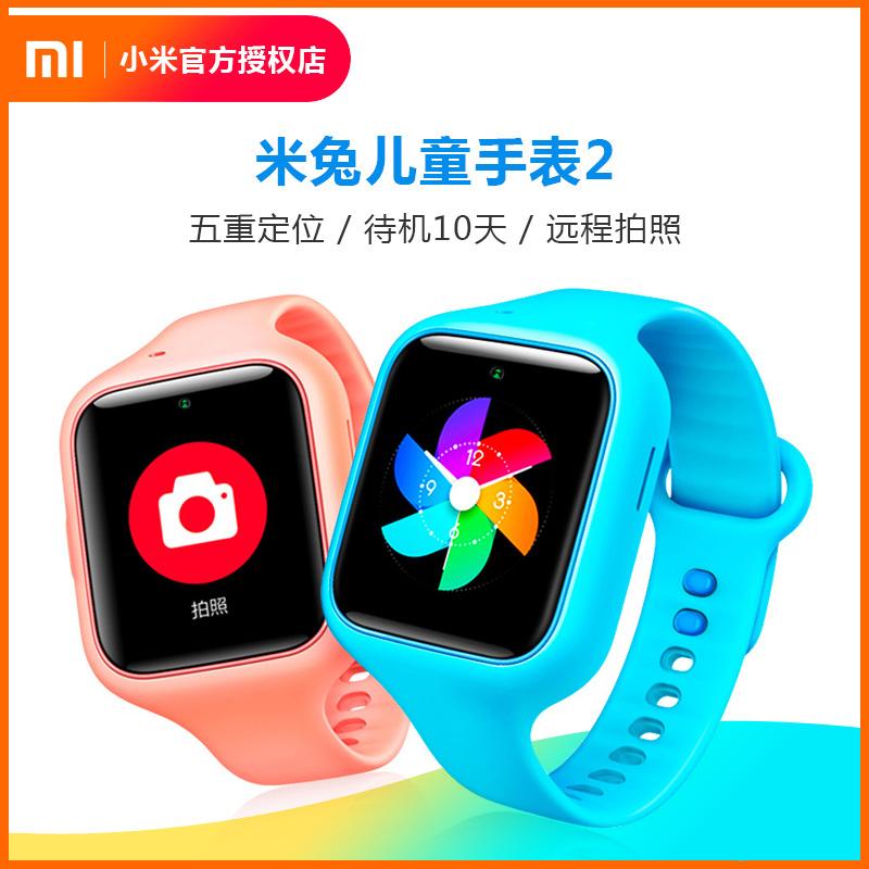 小米 米兔儿童电话手表2智能多功能男女孩代彩屏学生定位手机防水 WIFI连接 小(用80元券)
