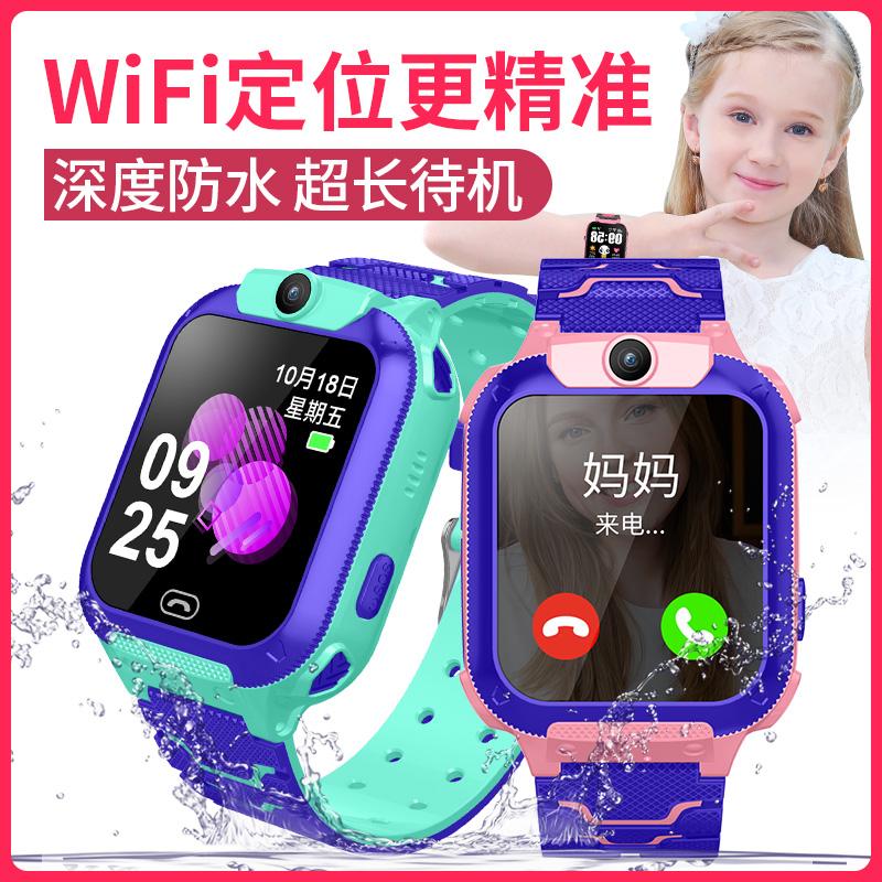 儿童电话手表小学生多功能移动联通电信版智能打GPS定位防水可爱天才手机男女孩触屏插卡可视频通话4G全网通