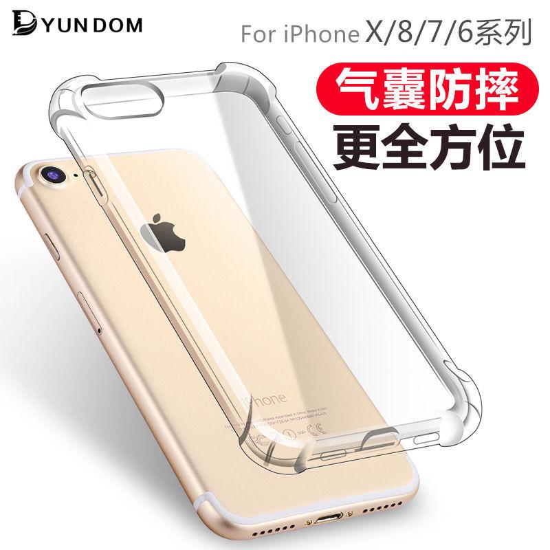 アップルiPhone 11 pro XS MAX XR 8 6 s Plusエアバッグ携帯ケースカバーcaseを適用します。