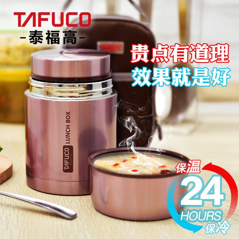 泰福高燜燒壺不鏽鋼真空保溫飯盒保溫桶粥桶燜燒杯悶燒壺