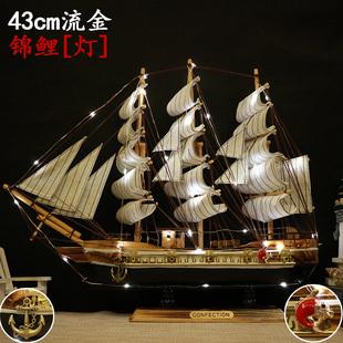 饰品小摆件过年生日礼物品实木质仿真模型帆船 地中海手工艺居家装