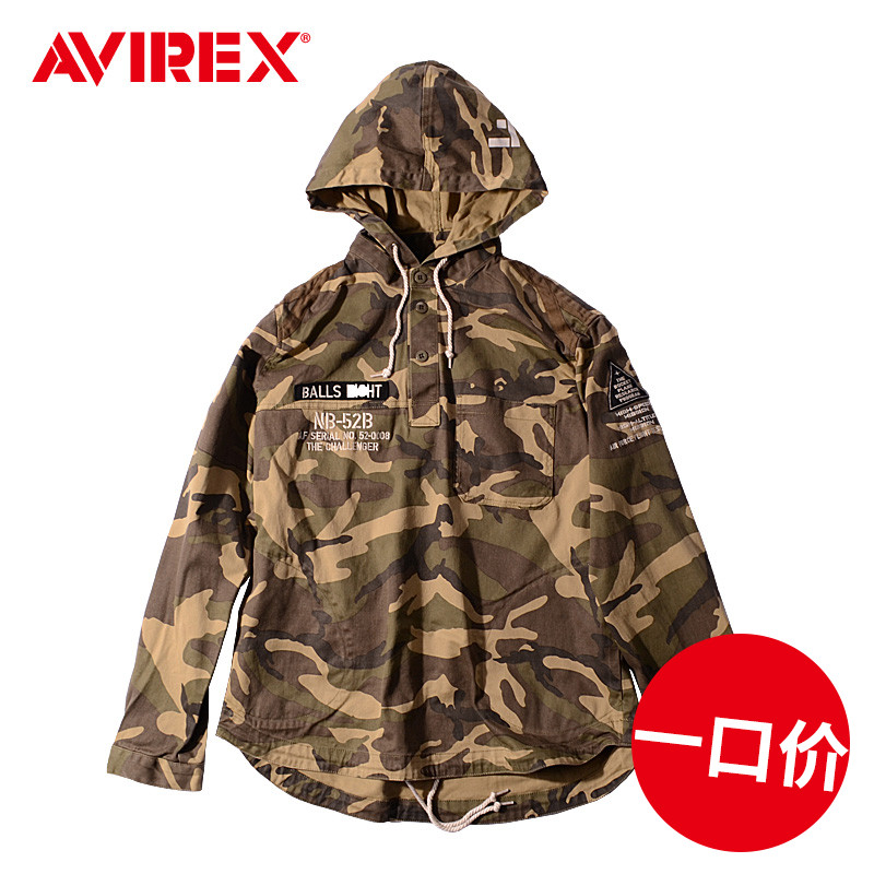avirex ls hooded pull over衬衫