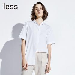 less2019夏季新款设计感翻领短袖衬衫女不规则白衬衣284110830