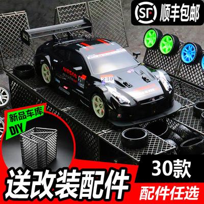 专业rc遥控车漂移汽车电动GTR改装高速四驱赛车成人玩具跑车C男孩