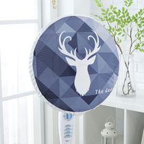 Cartoon Cute fabric all-inclusive fan protective cover dust cover fan sleeve floor fan fan Hood 45cm