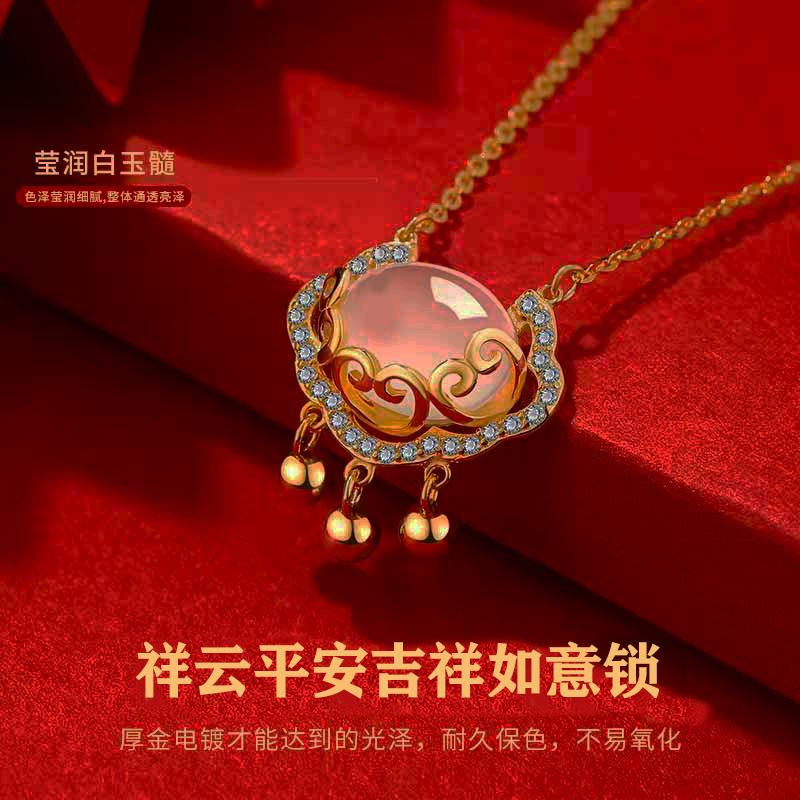 品牌珠宝首饰折扣店